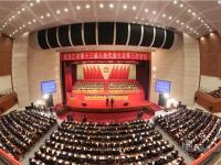 黑龙江省智慧政协信息系统