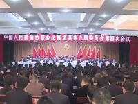襄垣县政协龙8国际游戏系统